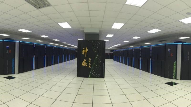 Sunway TaihuLight Becomes The World's Most Powerful Computing System