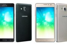 Specifications Of Samsung Galaxy On7 Pro