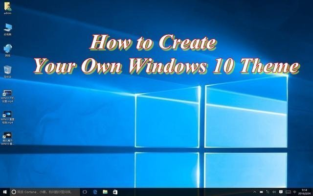 How to Create Your Own Windows 10 Theme