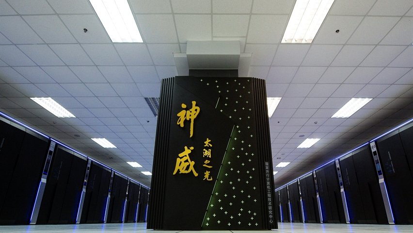 Know Why Sunway Taihulight World's Fastest Supercomputers