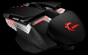 Top 7 Best Gaming Mouse You Must Try