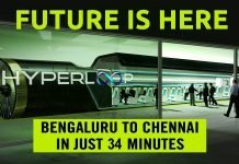 Future Is Here! Elon Musk's Hyperloop To Come In India