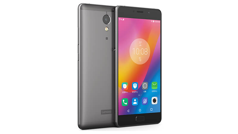 The Powerful Lenovo P2 The 4G 5.5 inch Fingerprint Sensor Smartphone