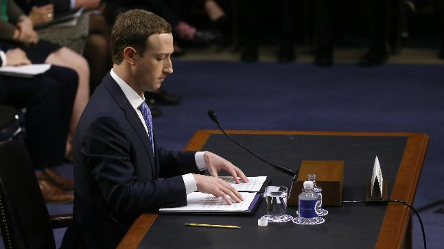 US Senator Asked Mark Zuckerberg: How Its Free For User To Use Facebook?
