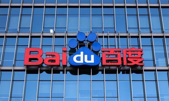 Baidu And China Mobile Unite To Advance AI Telecommunications