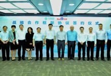 Baidu And China Mobile Unite To Advance AI Telecommunications
