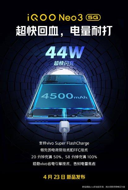 iQOO Neo 3 Battery