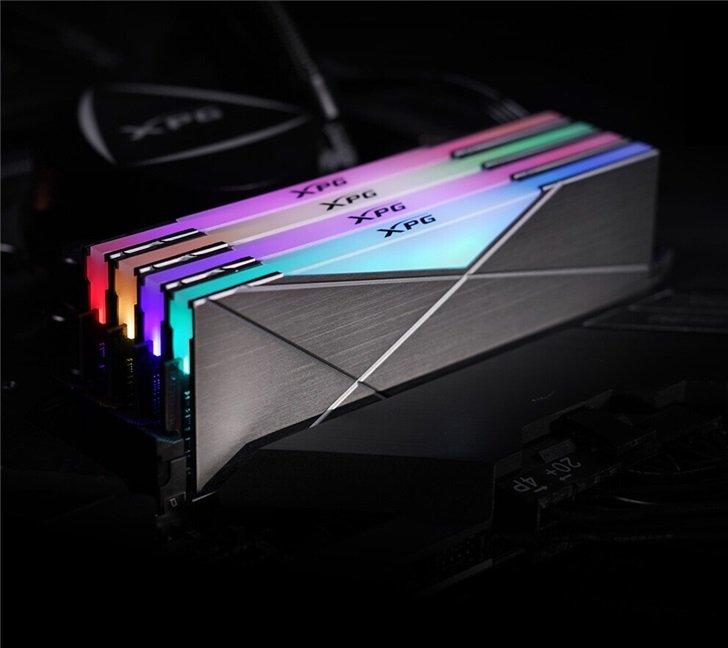 adata spectrix D50 RGB ram