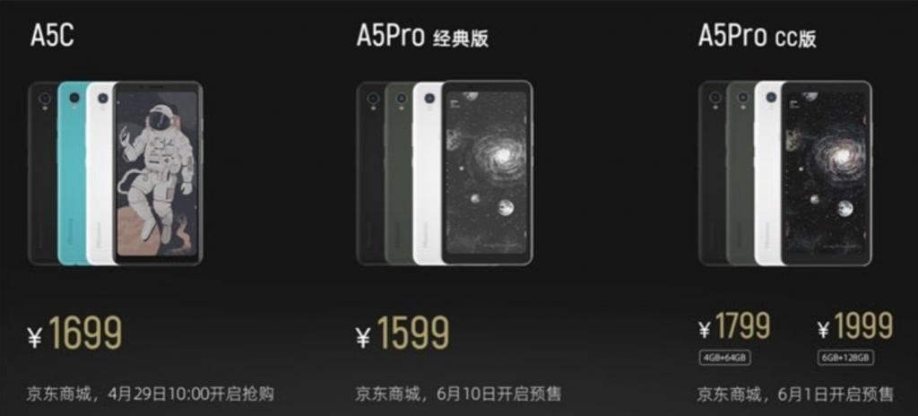 Hisense A5 Series