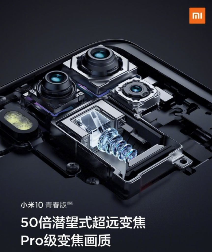 Mi 10 Youth Edition Zoom Samples