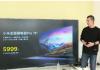 Xiaomi Mi TV Pro 75-inch