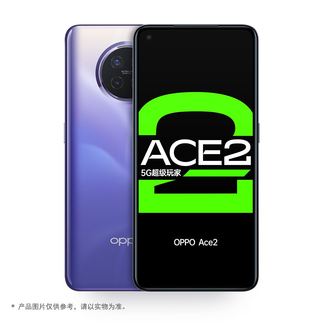 oppo ace2 launch