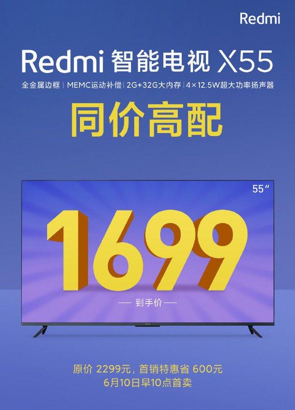 Redmi Smart TV X55