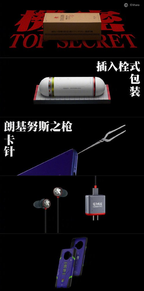 OPPO Ace2 Neon Genesis Evangelion Limited Edition