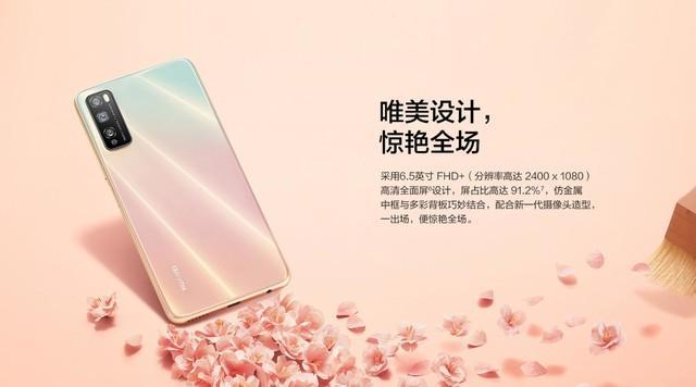 hauwei enjoy z launch china