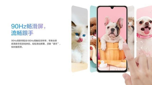 hauwei enjoy z launch display information