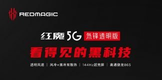Red Magic 5G Deuteron Transparent Edition