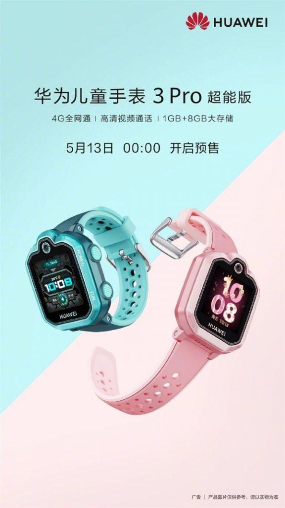Huawei Children Watch 3 Pro Super Edition