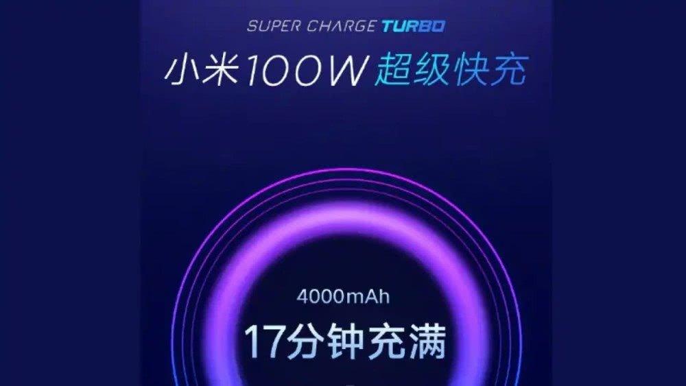 100 w phone