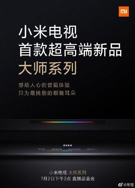mi tv china launch