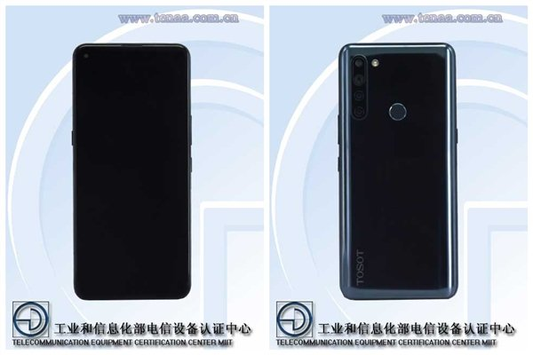 Gree 5G smartphone