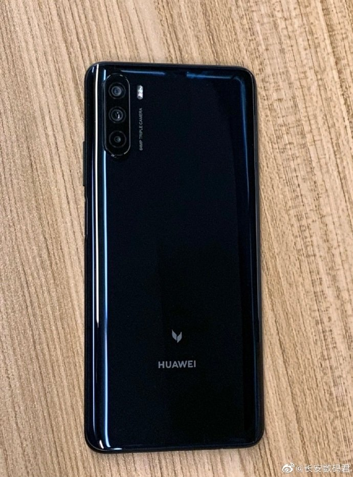 Huawei Maimang 9