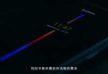 OnePlus's OxygenOS 11 to feature Always On Display