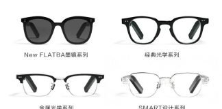 huawei eye glasss
