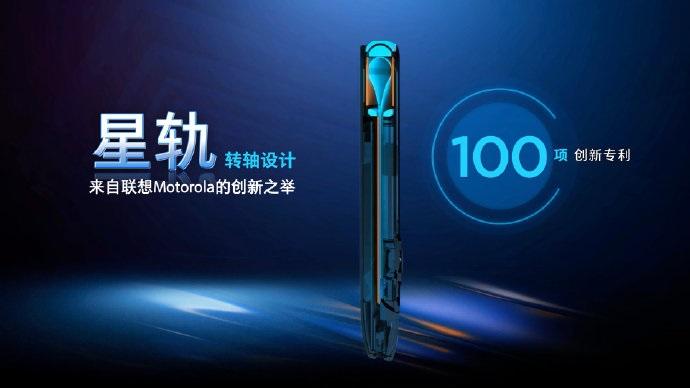 MOTO Blade 5G