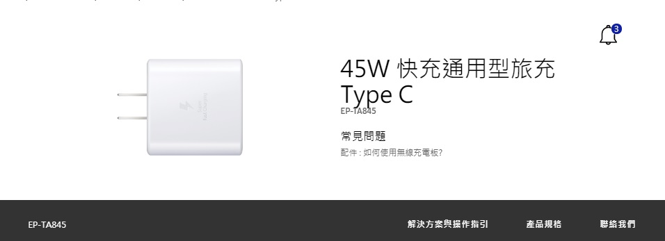 Samsung Galaxy S21 65W charger