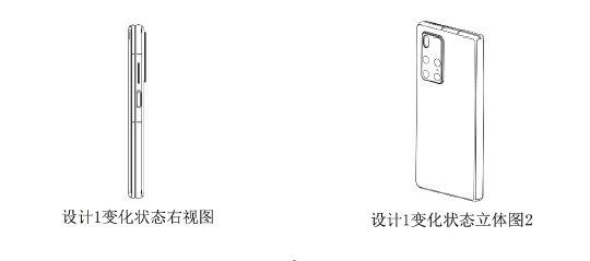 Huawei folding screen phone