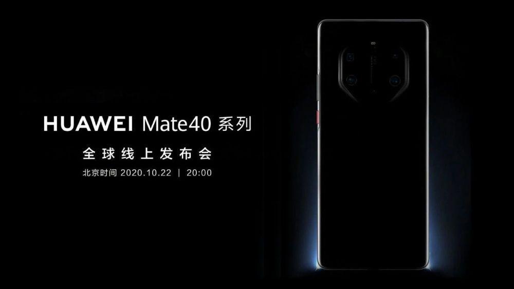 Huawei Mate 40 RS Porsche design