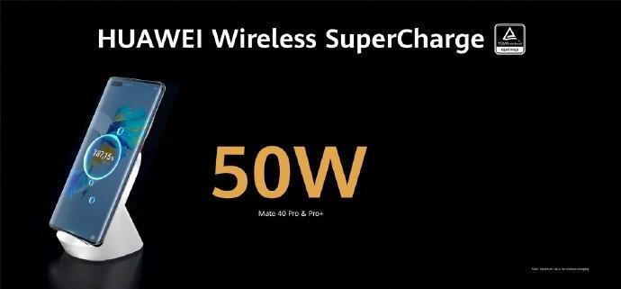 Huawei Mate 40 series