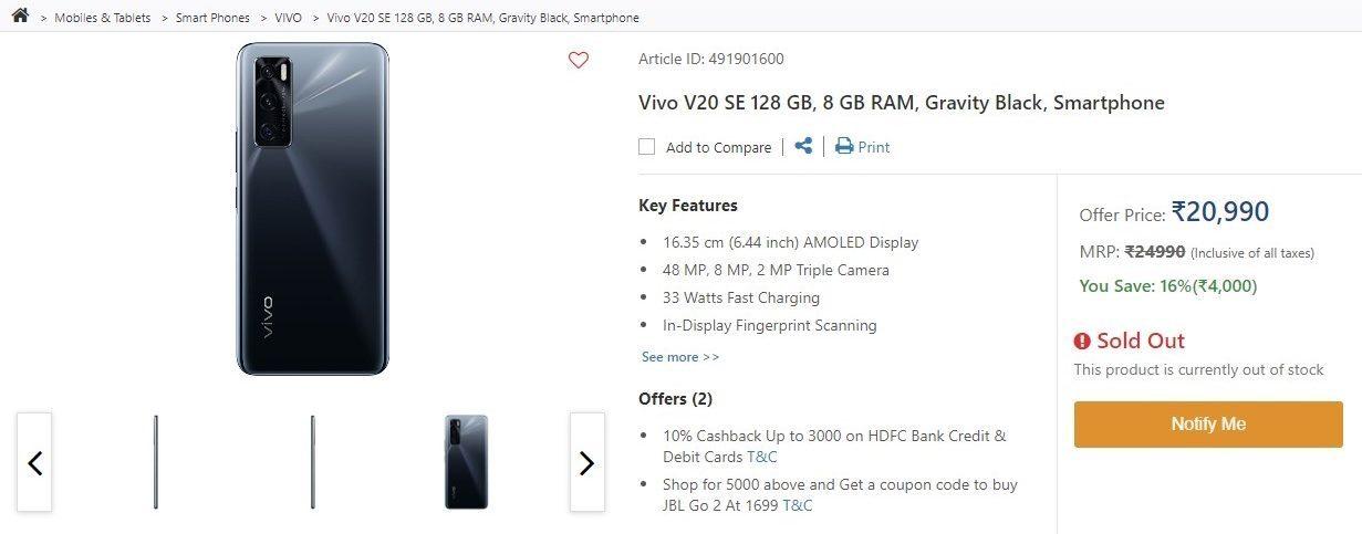 Vivo V20 SE Reliance Digital Listing