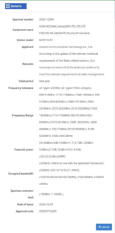 Xiaomi Redmi K40 5G (M2011K2C) appears on MIIT Certification