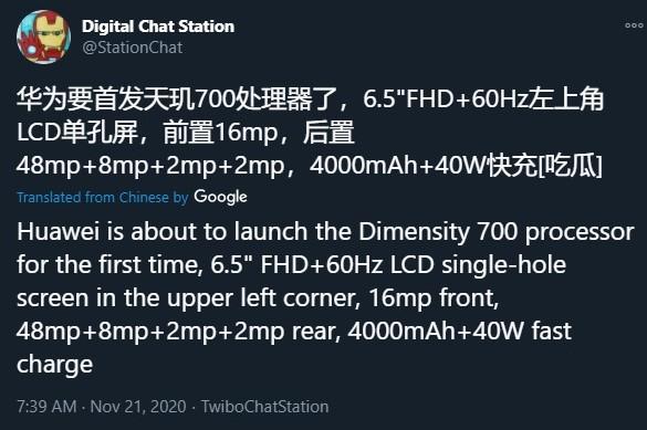Huawei MediaTek Dimensity 700U
