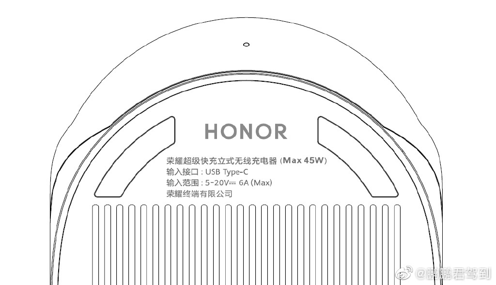 Honor V40 fast charge