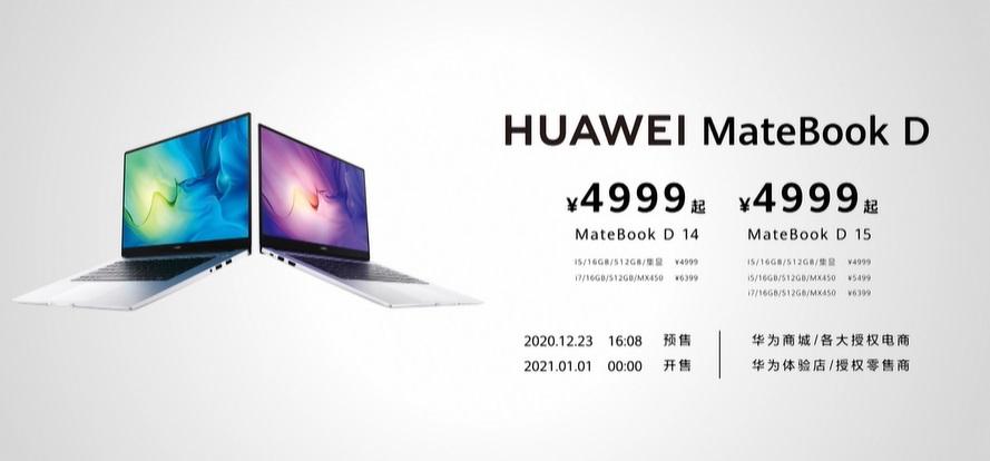 Huawei MateBoo D14 D15 2021