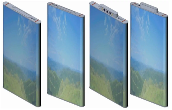 Xiaomi surround screen smartphone