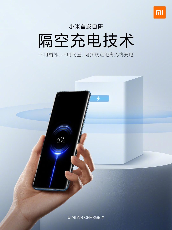 Xiaomi air charging
