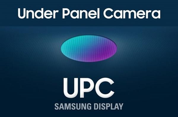 under-screen camera