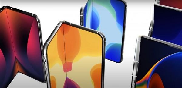 folding screen iPhone