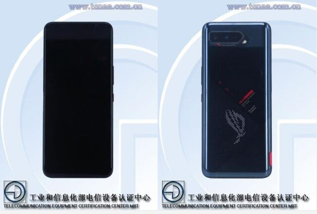 ASUS ROG Gaming Phone 5