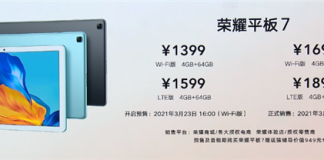 Honor Tablet 7